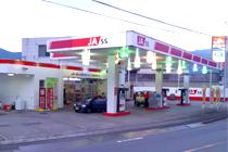 野村ガスセンター(外観)